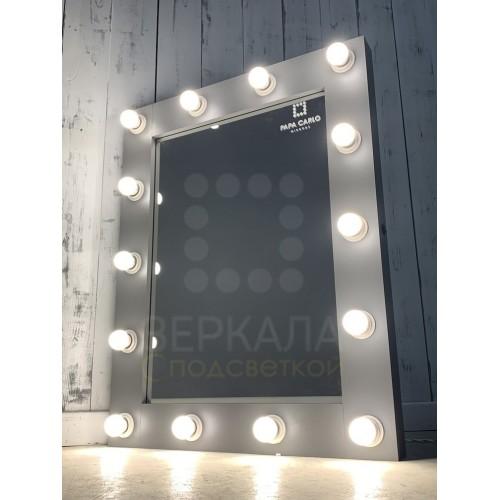 Гримерное зеркало серое с подсветкой 90х70 см 14 ламп